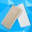 เคสมือถือ Xiaomi Mi Max 2 รุ่น Sparkle Leather Case thumbnail 2