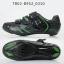 รองเท้าจักรยานเสือหมอบ TIEBAO รุ่น TB02-B952 สีดำเขียว ตัวรัดออโต้ thumbnail 1