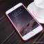 เคสมือถือ iPhone 6 Plus/6S Plus รุ่น Super Frosted Shield thumbnail 19