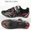 รองเท้าจักรยานเสือหมอบ TIEBAO รุ่น TB02-B717 สีดำ ตัวรัดออโต้ thumbnail 1
