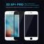 ฟิล์มกระจกนิรภัย Apple iPhone 6/6S thumbnail 1