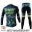 ชุดจักรยานแขนยาวทีม Tinkoff SAXO 15 สีเขียวลายพราง สั่งจอง (Pre-order) thumbnail 2