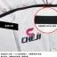 เสื้อจักรยานผู้หญิงแขนยาว CheJi สีขาวดำชมพู สั่งจอง (Pre-order) thumbnail 10
