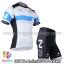 ชุดจักรยานแขนสั้นทีม Nalini 14 (01) สีขาวดำฟ้า