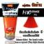 โลแลน พิกเซล เซลโลเฟน แฮร์ คัลเลอร์ แว็กซ์ H10 สีส้ม 150 g. thumbnail 1