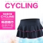 กระโปรงจักรยานสำหรับผู้หญิง CheJi (เฉพาะกระโปรง) สีดำ ขอบสีชมพู สั่งจอง (Pre-order) thumbnail 3