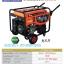 เครื่องยนต์ปั่นไฟ เบนซิน KANTO รุ่น KT-GEN-7500 thumbnail 3