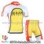 ชุดจักรยานแขนสั้น โอตาคุน่องเหล็ก Sohoku สีเหลืองขาวแดง