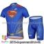 ชุดจักรยานแขนสั้น Superman 14 สีน้ำเงินแดง