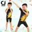 เสื้อจักรยานเด็กแขนสั้น CheJi สีเหลืองดำ thumbnail 3