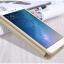 เคสมือถือ Xiaomi Mi Max 2 รุ่น Sparkle Leather Case thumbnail 19