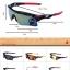 แว่นตาจักรยาน รุ่น OULAIOU 009181 พร้อมกล่องแว่นตา thumbnail 3