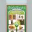 เชื้อราไตรโคเดอร์มา(ชนิดน้ำ)ชีวภัณฑ์ป้องกันโรคพืช thumbnail 1