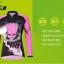 ชุดจักรยานผู้หญิงแขนยาวขายาว CheJi 14 (11) สีดำชมพูลาย Devil Gear สั่งจอง (Pre-order) thumbnail 2