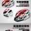 หมวกกันน็อคจักรยาน BaseCamp รุ่น BC-012 thumbnail 11