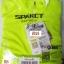 เสื้อปั่นจักรยาน แขนสั้น SPAKCT สีสะท้อนแสง คละสี SIZE S, M, L thumbnail 3