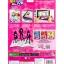 Crayola Color Alive - Barbie สมุดระบายสีพร้อมสีเทียน ชุดบาร์บี้ 4 มิติ thumbnail 2