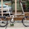 จักรยานพับ 3sixty สี Smoke Gray (อะไหล่เงิน)