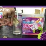 4G Beauty Shot โฟจี บิวตี้ ชอต ช๊อตเดียววิ๊ง บรรจุ10ซอง เเถมฟรีเเก้วช๊อด1ใบในกล่อง