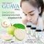 High Vitamin C GUAVA 1000 mg ผลิตภัณฑ์อาหารเสริม มีวิตามินซีสูง สกัดจากฝรั่ง อีกหนึ่งตัวช่วย ผิวขาวกระจ่างใส ดูอ่อนกว่าวัย thumbnail 1