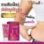 Top Slim TS Slimming Body Cream ทอป สลิม ครีมร้อนกระชับสัดส่วน ลดเซลลูไลท์ thumbnail 3