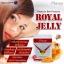 Ausway Royal Jelly 1600mg. 6% 10-HDA ออสเวย์ นมผึ้ง เกรดพรีเมี่ยม thumbnail 3