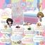 Sweet Candy Soap สบู่สวีทแคนดี้ ขาวสุดพลัง ฟอกผิวขาวออร่าตั้งแต่ครั้งแรกที่ใช้ thumbnail 4
