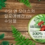 BEAUSKIN PURE NATURAL 100% ALOE VERA SHOOTHING GEL บิวสกิน เจลว่านหางจระเข้ 100% จากประเทศเกาหลี thumbnail 4