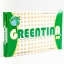 Greentina Plus กรีนติน่า พลัส ลดน้ำหนัก กระชับสัดส่วน thumbnail 1