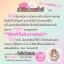 ครีมไอติมเรนโบว์ ครีมชีสนุ่ม by Mayziio (ซื้อ 1 แถม 1) thumbnail 7