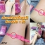 Top Slim TS Slimming Body Cream ทอป สลิม ครีมร้อนกระชับสัดส่วน ลดเซลลูไลท์ thumbnail 13