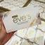 GLUTA eve's กลูต้า อีฟส์ ผลิตภัณฑ์เสริมอาหารเพื่อผิวขาว หน้าใส กล้าท้าแดด thumbnail 6