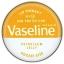 Vaseline Lip Therapy Petroleum Jelly Pocket Size ลิปบาล์มวาสลีนตลับเหล็ก thumbnail 16