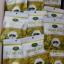 Nature's King Royal Jelly นมผึ้ง เนเจอร์คิง แบบซอง พกสะดวก thumbnail 8