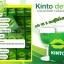 KINTO ผลิตภัณฑ์เสริมอาหาร คินโตะ แค่เปิดปาก สุขภาพเปลี่ยน ทางเลือกใหม่ ของคนรัก สุขภาพ thumbnail 45