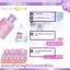 Serum Neon by MN Skincare เซรั่มนีออน หัวเชื้อนีออนเข้มข้น x3 เท่า thumbnail 9