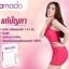 Amado by Chaintana อมาโด้ ผลิตภัณฑ์อาหารเสริมสำหรับผู้หญิง thumbnail 3