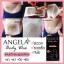 Angela Body Wax แผ่นแว๊กซ์ขนนางฟ้า แองเจล่า บอดี้ แว๊กซ์ thumbnail 8