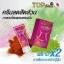 Top Slim TS Slimming Body Cream ทอป สลิม ครีมร้อนกระชับสัดส่วน ลดเซลลูไลท์ thumbnail 6