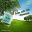 Chloro Mint Chlorophyll คลอโรมิ้นต์ คลอโรฟิลล์ หุ่นเพรียว ลดพุง ผิวใส ขับถ่ายง่าย thumbnail 1