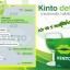 KINTO ผลิตภัณฑ์เสริมอาหาร คินโตะ แค่เปิดปาก สุขภาพเปลี่ยน ทางเลือกใหม่ ของคนรัก สุขภาพ thumbnail 22