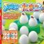 Memory egg เกมไข่ฝึกความจำคุมอง thumbnail 1