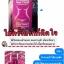 Top Slim TS Slimming Body Cream ทอป สลิม ครีมร้อนกระชับสัดส่วน ลดเซลลูไลท์ thumbnail 16
