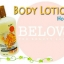 BELOV Body Lotion โอซินู บอดี้ โลชั่น นูริชชิ่ง แอนด์ มอยซ์เจอร์ไรซิ่ง ฮันนี่ thumbnail 1