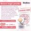 Medileen Bounce Magic Powder SPF50 PA+++ แป้งเมดิลีน บาวซ์ เมจิก พาวเดอร์ thumbnail 5