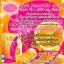 Yuri ASCORBIC ACID SUPER Vit C 1500 mg. วิตซียูริ ผลิตภัณฑ์เสริมอาหารวิตามินซี เสริมภูมิต้านทาน เพื่อผิวกระจ่างใสและสุขภาพดี thumbnail 3