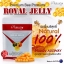 Ausway Royal Jelly 1600mg. 6% 10-HDA ออสเวย์ นมผึ้ง เกรดพรีเมี่ยม thumbnail 1