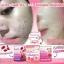 Kawaii SUPER NANO Collagen คาวาอิ ซุปเปอร์ นาโน คอลลาเจน สูตรไฮยาลูรอน 3 เท่า โฉมใหม่ ขาว ปัง กว่าเดิม thumbnail 8