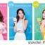 สบู่สวีทมาการอง Sweet Macaron Perfect Whip Soap thumbnail 3