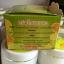 Ginseng Lemon by Jeezz ครีมโสมมะนาว ผิวนุ่ม เรียบลื่น กระชับ thumbnail 2